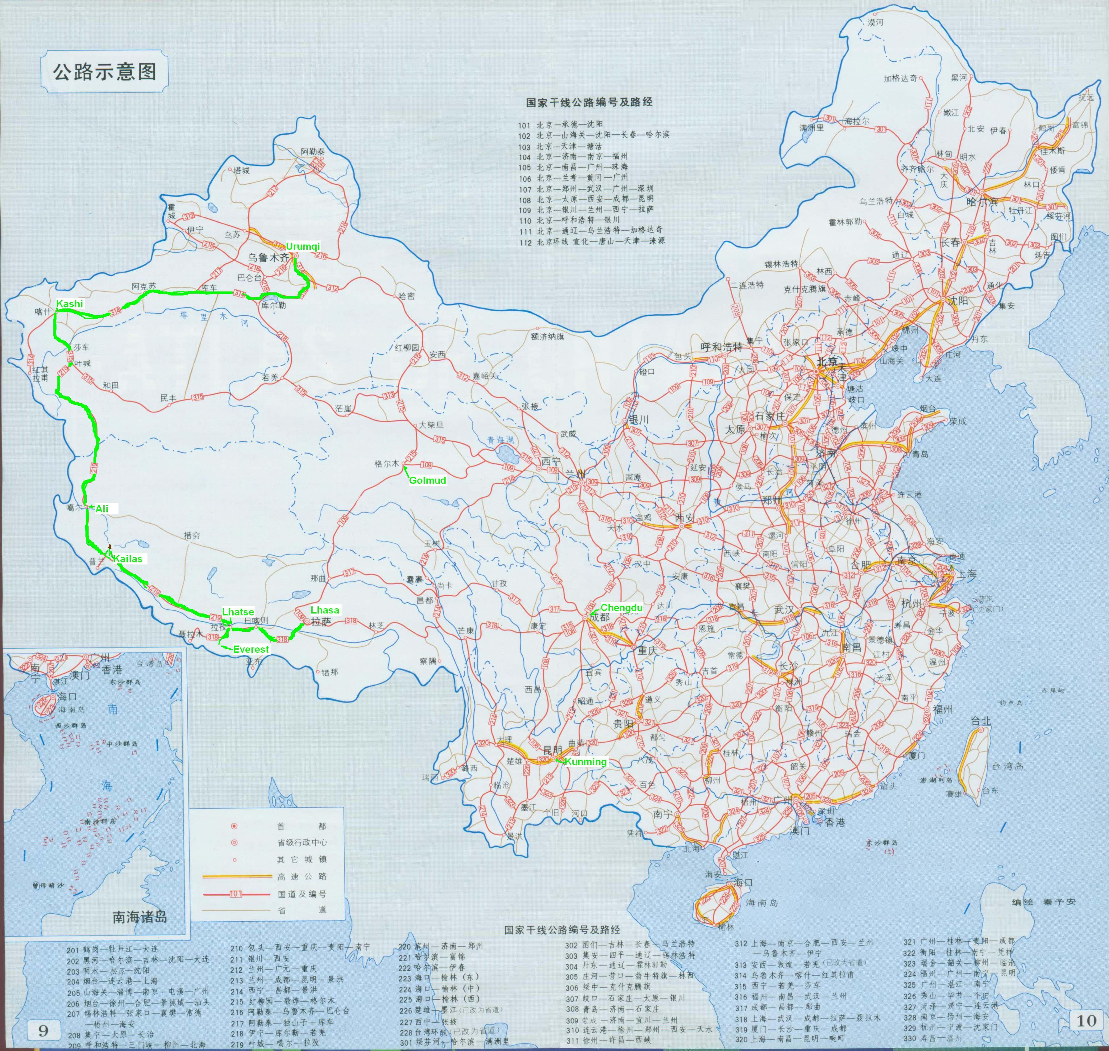 крупным планом: путь по Тибету
