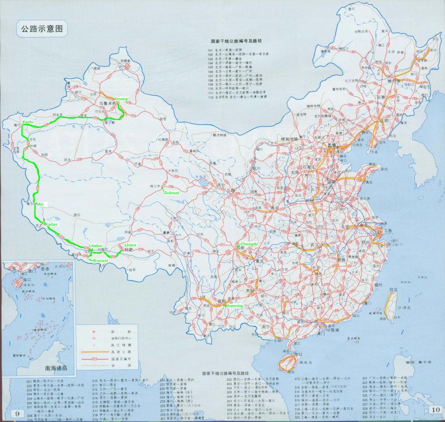 путь по Тибету