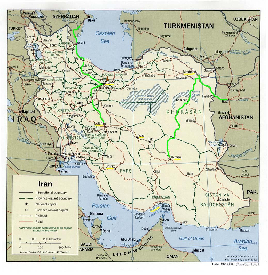 путь по Ирану